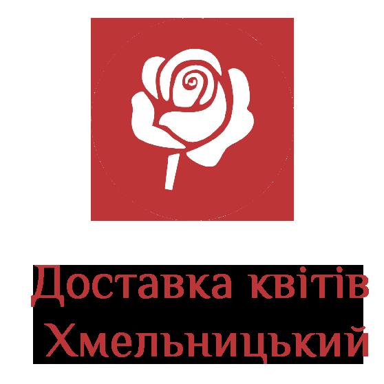 Доставка квітів Хмельницький лого