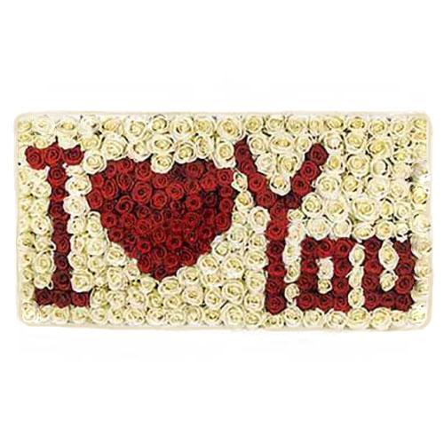 товар Букет «Я кохаю тебе» 301 троянда фото