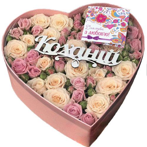 Коробка «Коханій» троянди