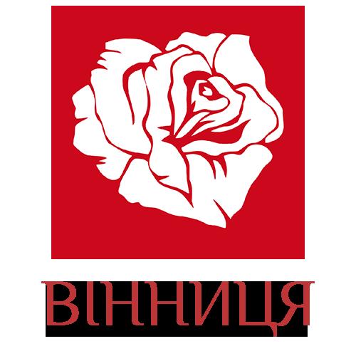ВІННИЦЯ логотип магазину